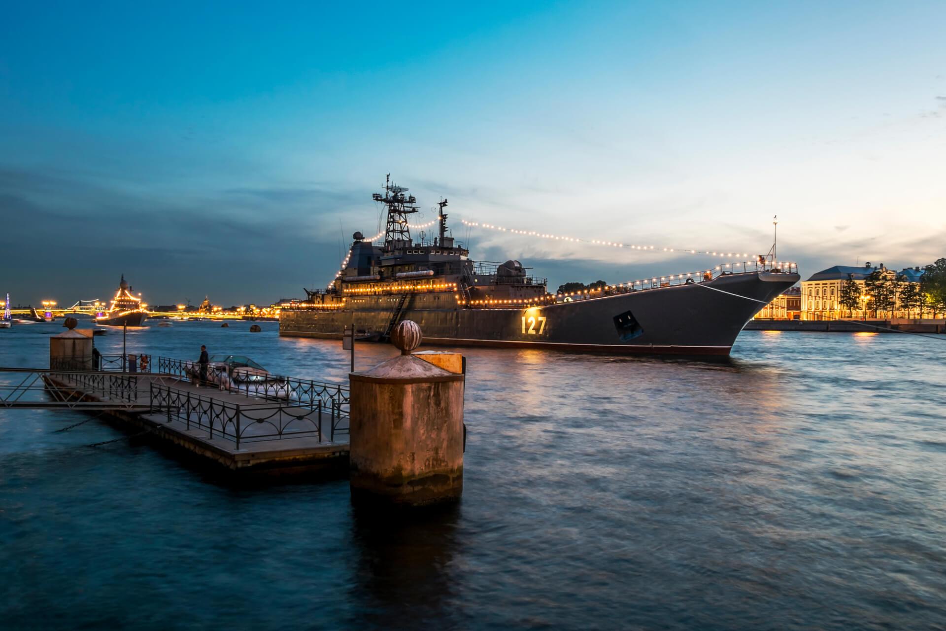 warship parade