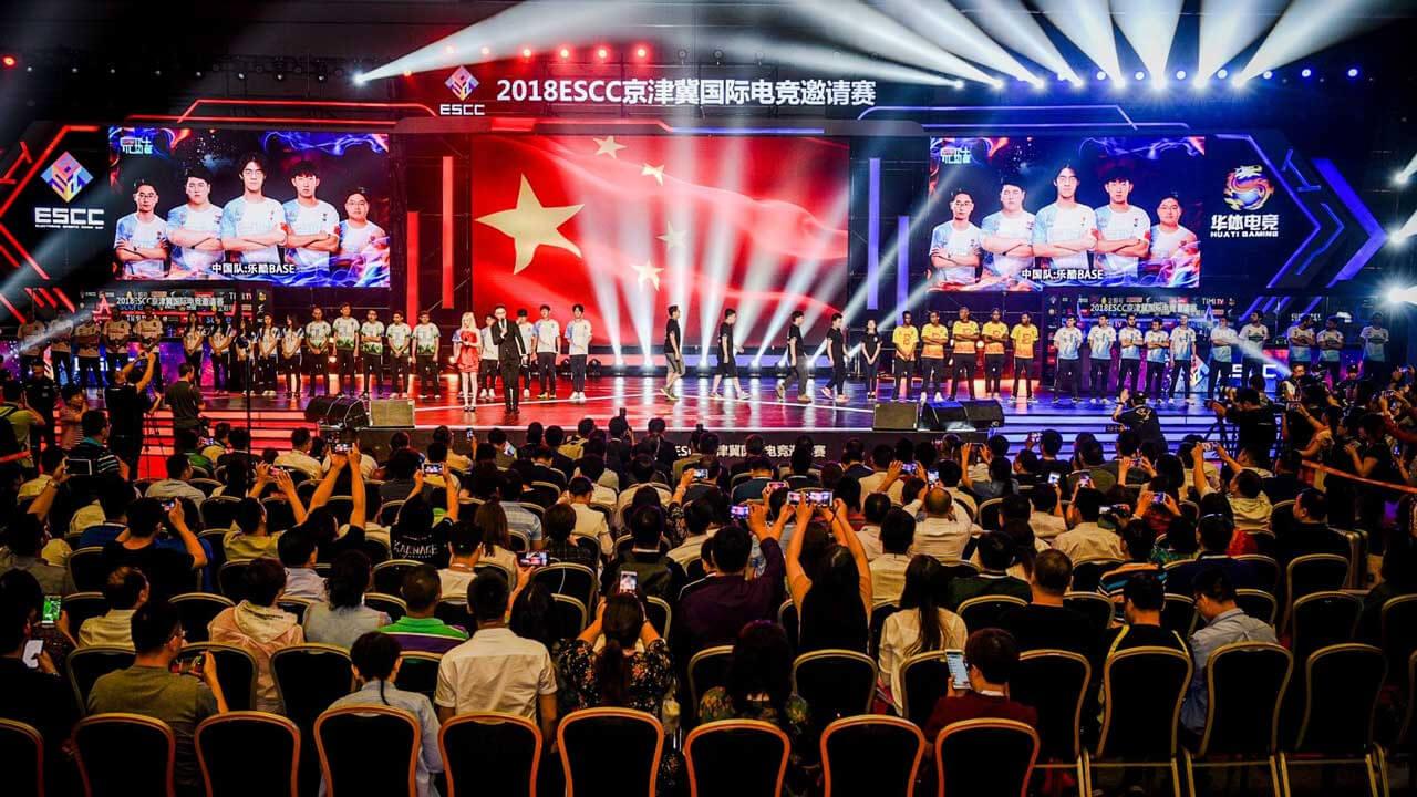 chinese esport