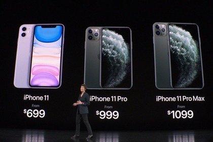 Apple iphone 11 presentation