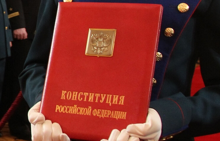 Constitution 2.0. What Will Be Changed in Russia?